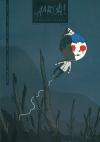 Aargh! č. 11 - obálka Groch