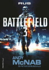 Battlefield 3 - Rus