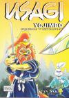 Usagi Yojimbo 17: Souboj v Kitanoji