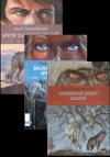 Gallica - komplet trilogie /Syn lovce vlků + Hlas bájných stvoření + Osiřelé děti země/