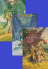 Dragonlance - Kroniky komplet 1-3 ant.