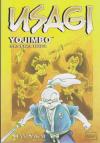 Usagi Yojimbo 21: Matka hor