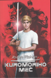 Kuromoriho meč