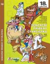 Čtyřlístek: 18 Senzační příběhy Čtyřlístku 2002
