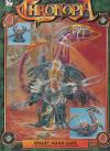 Chronopia 2205: Dwarf Talon Gate