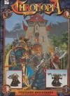 Chronopia 2203: Firstborn Watchtower