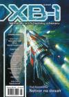 XB-1 2021/09