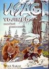 Usagi Yojimbo 11: Roční období