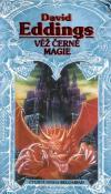 Belgariad 4 - Věž černé magie 1. vyd. brož.
