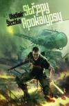 Oggerdovský cyklus 02 - Střepy Apokalypsy /povídky - předehra/ ant.